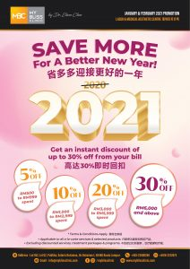 Jan Feb 2021 Promotion R2 01 scaled
