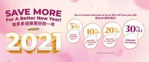 Jan Feb 2021 Promotion Web Banner R1 01